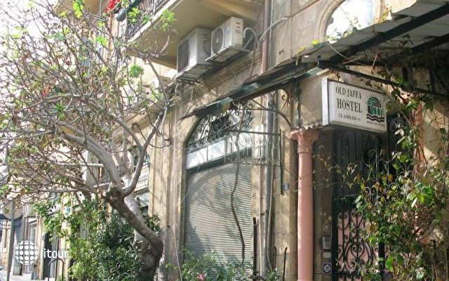 Old Jaffa Hostel 1