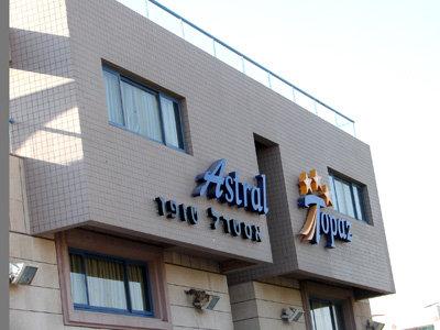 Astral Topaz   8