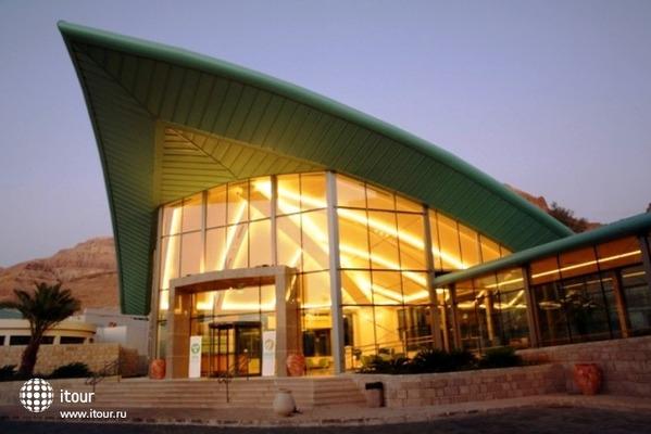 Spa Club Dead Sea 1