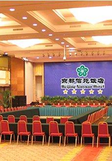 Beijing Xinyuan 4