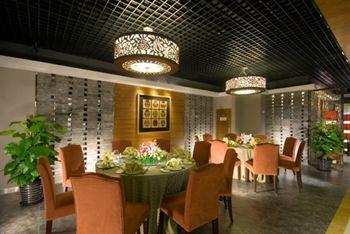 Radegast Hotel Cbd Beijing 4