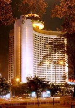 Beijing International Hotel 1