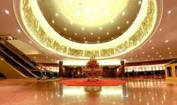 Beijing International Hotel 2