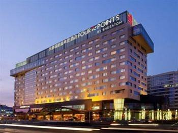 Four Points By Sheraton Beijing Haidian 2