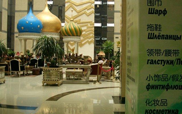Yabao Center 2