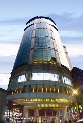 The Empire Hotel Kowloon 9