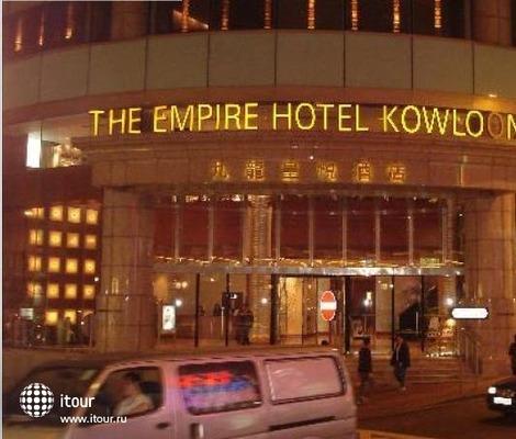 The Empire Hotel Kowloon 10