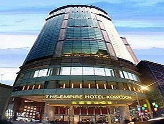The Empire Hotel Kowloon 1