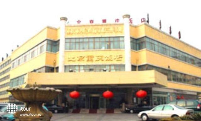 Beijing Chongqing 1