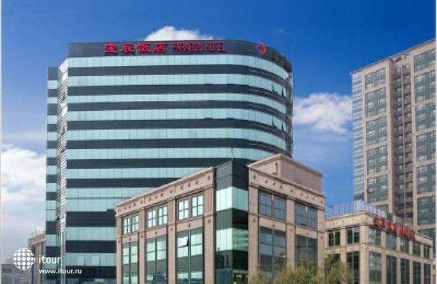 Paragon Hotel Beijing 1