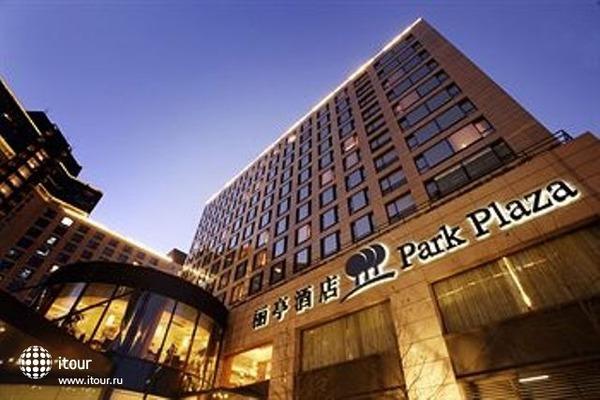 Park Plaza Beijing Wangfujing 1