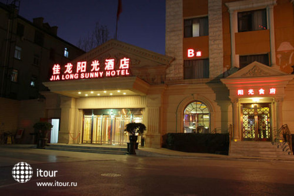 Beijing Cbd Jialong Sunny 1