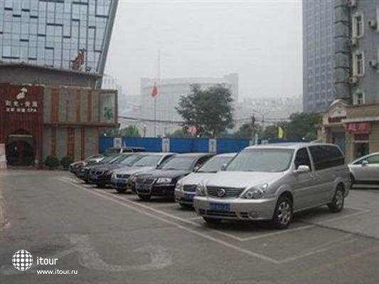 Beijing Cbd Jialong Sunny 7