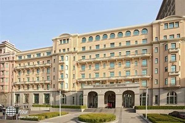 Raffles Beijing Hotel 1