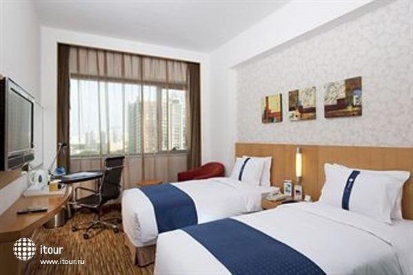 Holiday Inn Express Beijing Wangjing 2