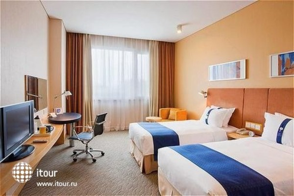 Holiday Inn Express Shangdi Beijing 2
