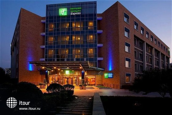 Holiday Inn Express Shangdi Beijing 1