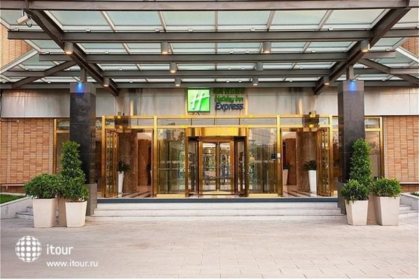 Holiday Inn Express Shangdi Beijing 9