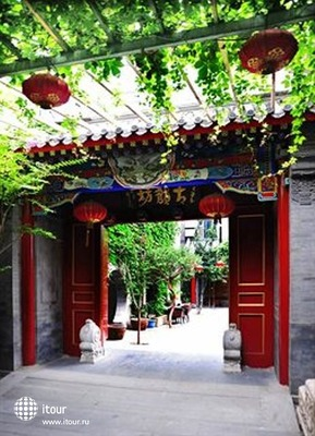 Beijing Traditional View 7