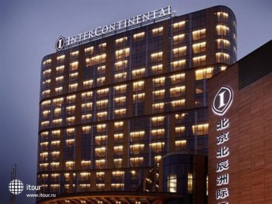 Intercontinental Beijing Beichen 1