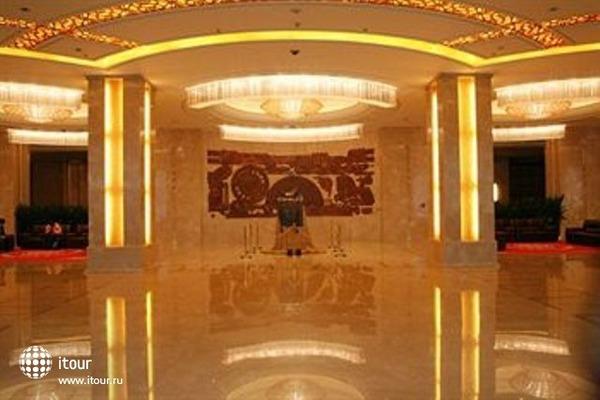 Inner Mongolia Grand 7