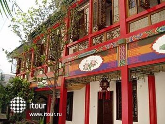 Redwall Hotel Beijing 8