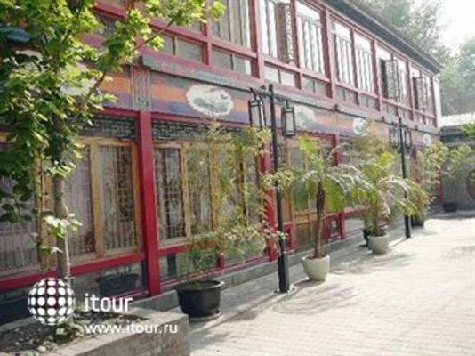 Redwall Hotel Beijing 1