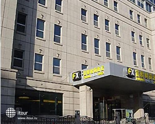 Fx Hotel Yansha 1