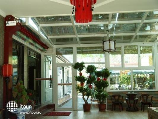 Hutong Inn Zaoyuanju 4