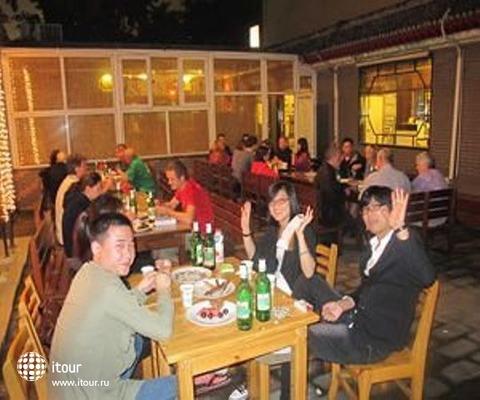 Hutong Inn Zaoyuanju 5