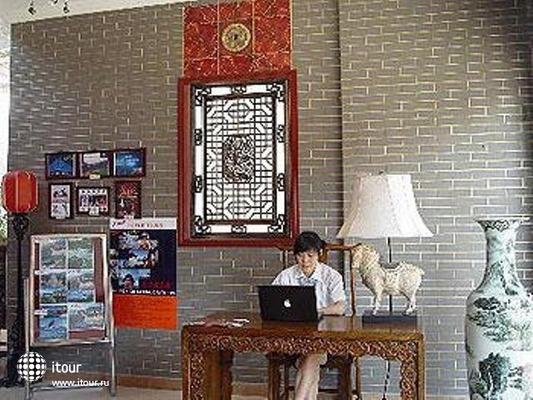 Hutong Inn Zaoyuanju 8