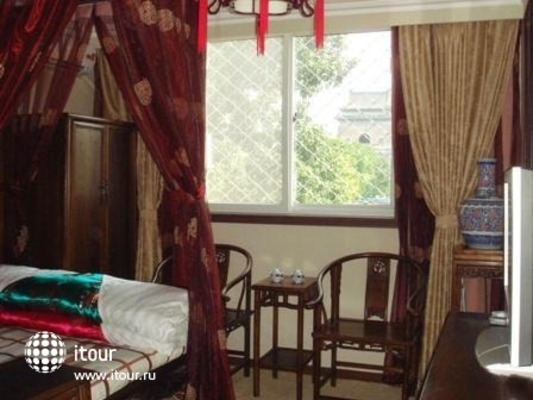 Hutong Inn Zaoyuanju 10