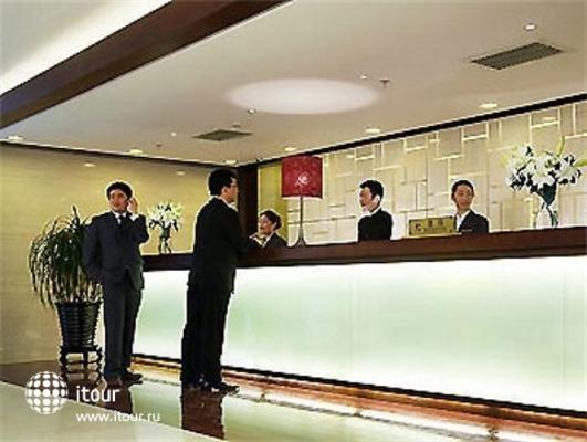 Mercure Wanshang Beijing 4