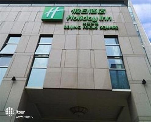 Holiday Inn Beijing Focus Square 1