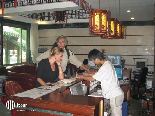 Super 8 Hotel Beijing Jin Bao Jie 2