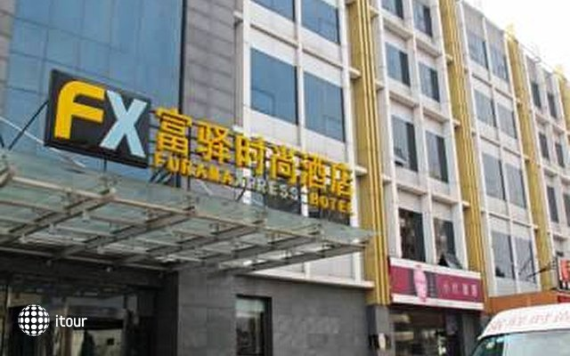 Fx Hotel Beijing Airport 2
