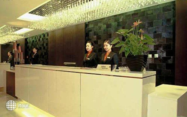Changbaishan International 1