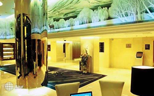 Changbaishan International 4