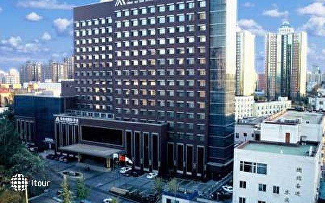 Changbaishan International 2