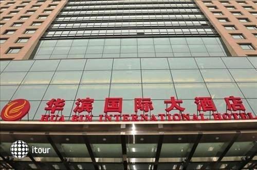 Hua Bin International 1