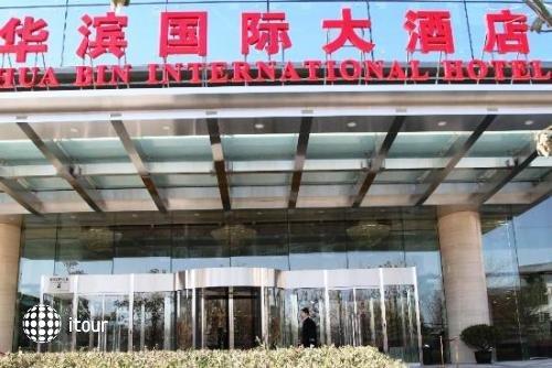 Hua Bin International 5