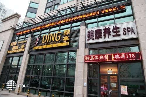 Longdinghua 1