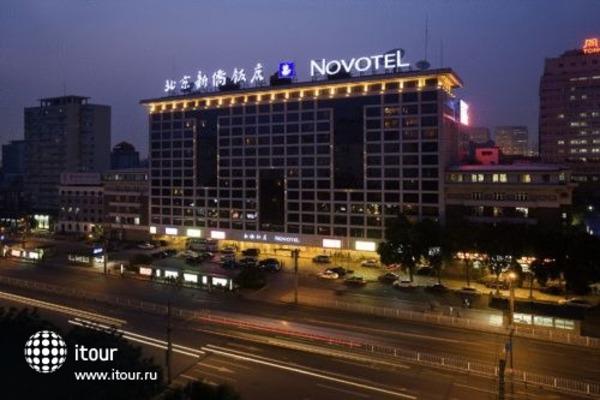 Novotel Xin Qiao 1