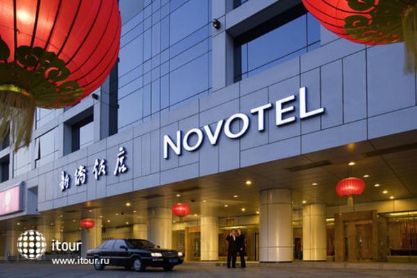 Novotel Xin Qiao 6