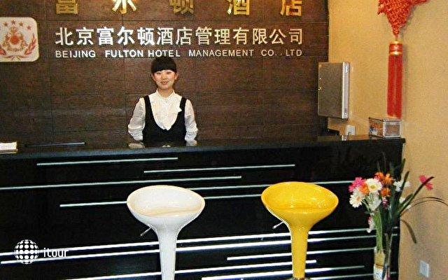Fulton Hotel Beijing 1