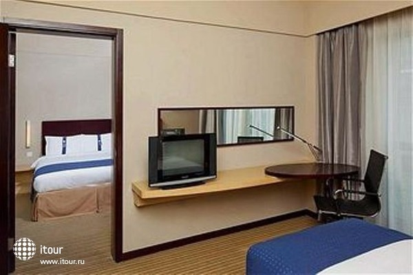 Holiday Inn Express Meilong 7