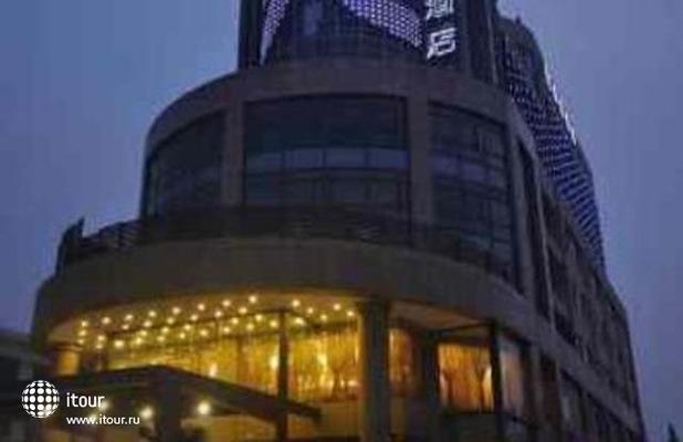 Hongmei Kingtown Hotel 1