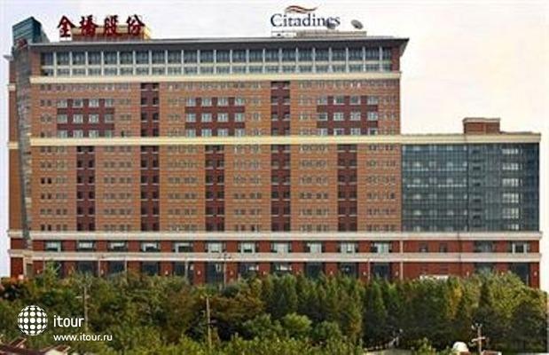 Citadines Jinqiao Shanghai 1