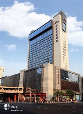 Grand Mercure Shanghai Zhongya 8