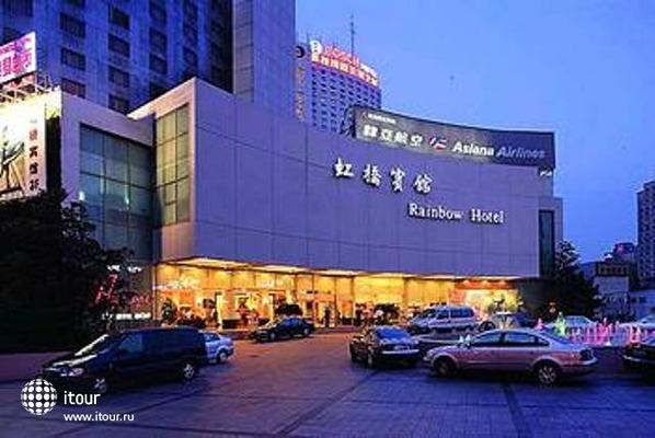 Rainbow Hotel Shanghai 1